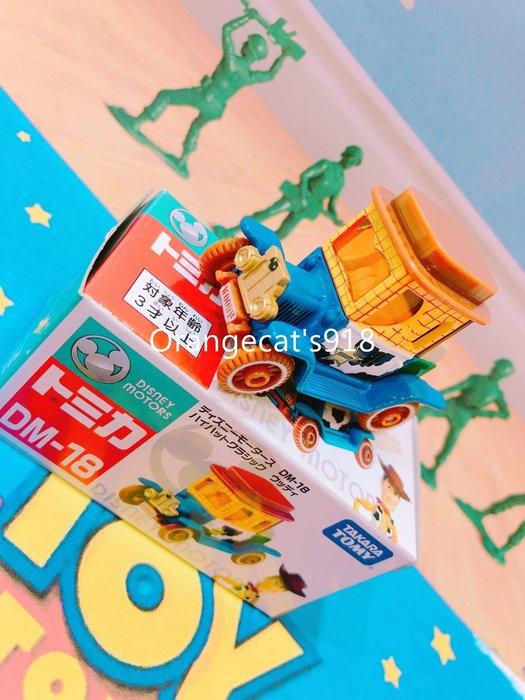 ☆橘子貓的918号店☆日本 迪士尼 多美小車 必敗款 玩具總動員 胡迪 多美小車 少量現貨 tomica 老爺車