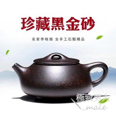 純全手工紫砂茶壺套裝黑金砂SMY501...