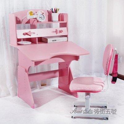 兒童書桌書柜組合男女孩小學生學習桌寫字...