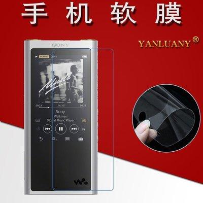 SONY 保護貼 水凝膜 索尼新Sony NW-ZX300新A手機貼膜 保護膜  Mp3膜 屏幕貼  手機軟膜 台北市