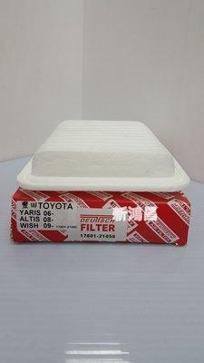 【新鴻昌】豐田 TOYOTA YARIS 06- ALTIS 08- WISH 09-汽車空氣芯