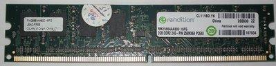 Rendition桌上型DDR2-800 2G RAM美光Micron桌機2GB記憶體RM25664AA800.16FG