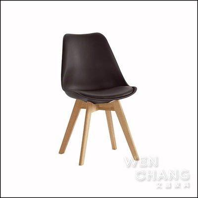維娜休閒椅 餐椅 B1039-12、B1039-13、B1039-14 *文昌家具*