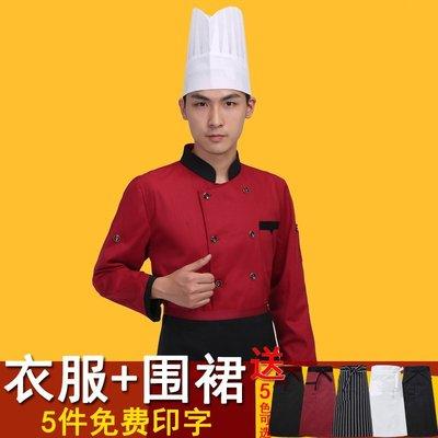 厨师工作服短袖餐厅酒店厨师服长袖制服火锅店厨房饭店厨师透气黑