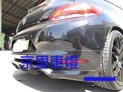 京里車燈專網 福斯 VW SCIROCCO O版 前下巴 側裙 後下巴 塑膠PP材質優惠16000