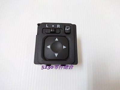 中華三菱原廠 GRUNDER 2.4 電動 後視鏡開關 後照鏡開關 電動收折