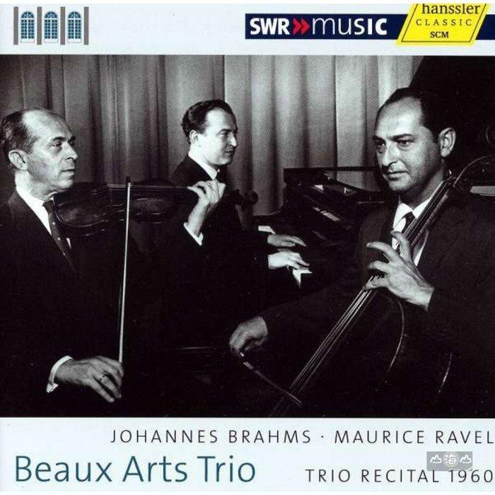 美藝三重奏 - 布拉姆斯第一號鋼琴三重奏&拉威爾 鋼琴三重奏 ---CD93715