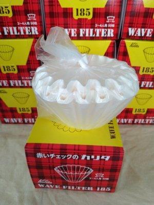 【圖騰咖啡】日本 Kalita 新款酵素漂白濾杯專用 50張入 波浪濾紙 蛋糕濾紙 185濾紙  KWF-185