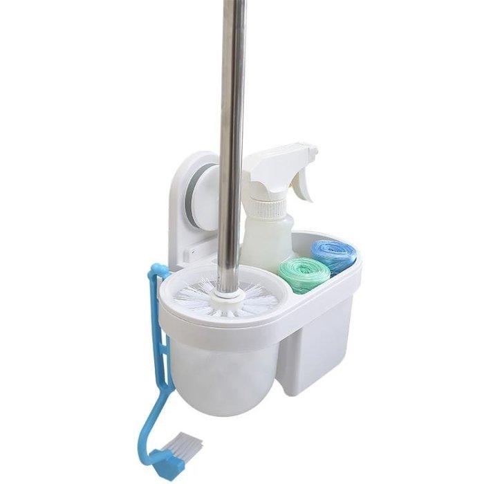 吸盤衛生間馬桶刷套裝免打孔創意刷子