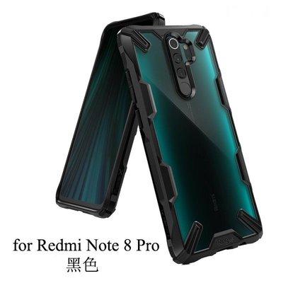 韓國RingKe原裝小米紅米Note 8 Pro紅米Note8 FusionX手機殼【快速出貨】