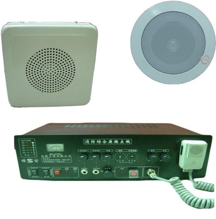 消防 監控 音響  到現場檢測 大樓消防廣播系統 廣播主機.基板 電池.線路 維修
