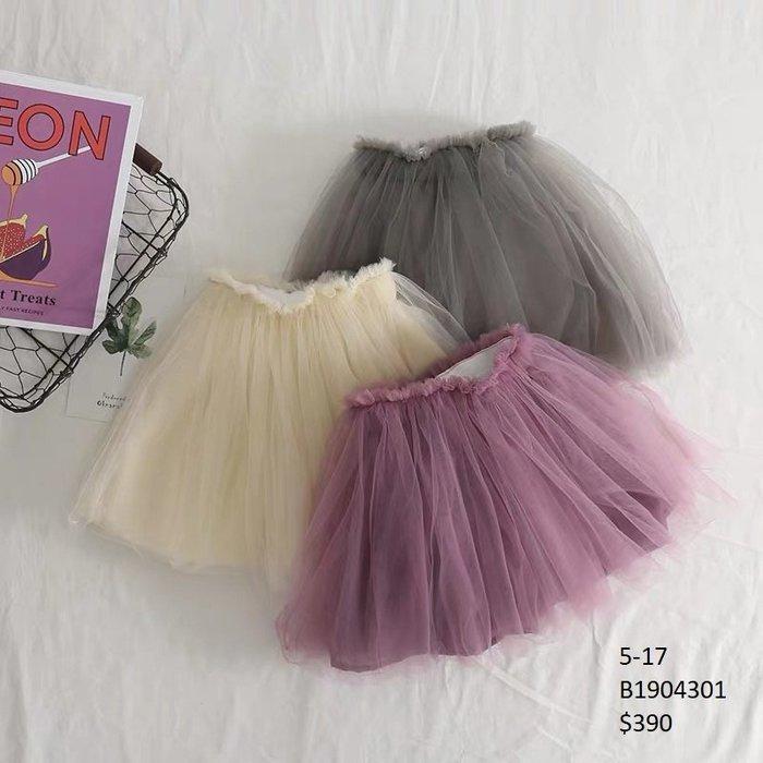 【Girl】 JC BABY 甜美蓬紗短裙(共三色) #B1904301