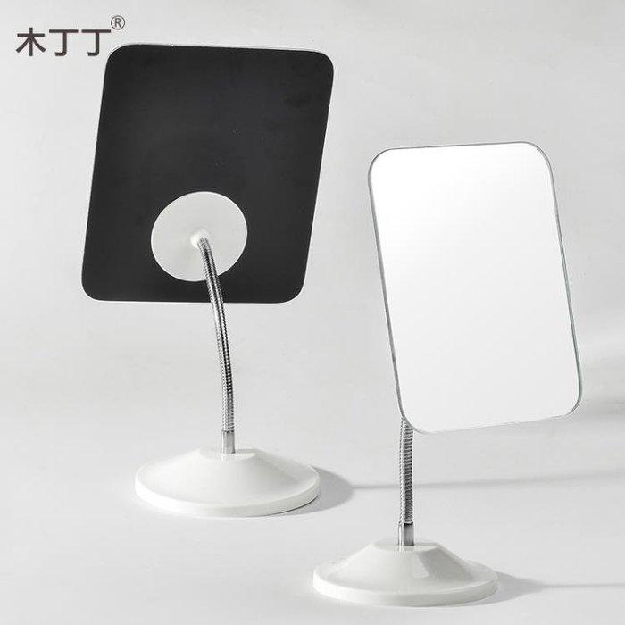 高清可旋轉鏡子化妝鏡便攜小號台式桌面公主鏡學生簡約大隨身化妝鏡