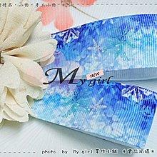My girl╭* DIY材料˙絲帶包裝髮飾冬季聖誕*25mm寬 羅紋 - 藍色漸變冰晶雪花緞帶 ZD0605*