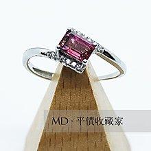 [平價天然水晶 / 一拍一物]紫碧璽戒指 指環 925純銀戒拖 活扣 D0004