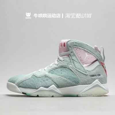 運動鞋服正品專櫃牛哄哄 Air Jordan 7 Neutral Grey Hare 2.0 兔八哥 CT8528-002