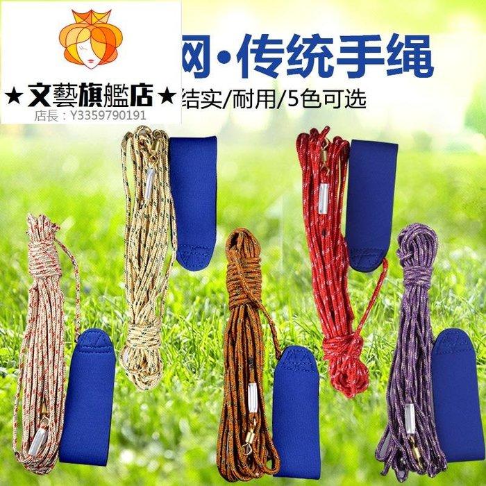 預售款-WYQJD-夢達 漁網魚網手繩網綱傳統手拋網手撒網手繩繩子撒網繩子網綱*優先推薦