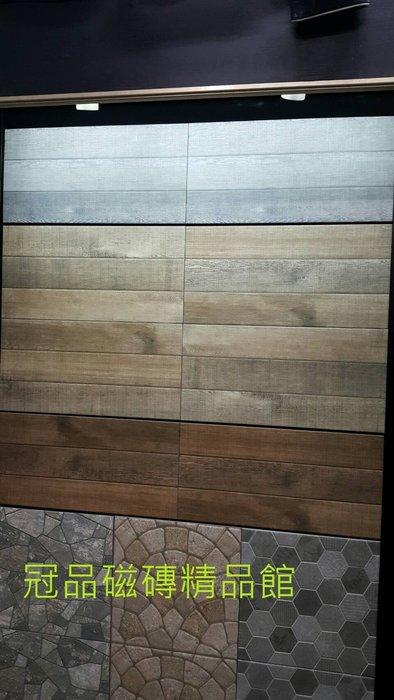 ◎冠品磁磚精品館◎進口精品  車溝木紋磚(共三色)–30X60CM