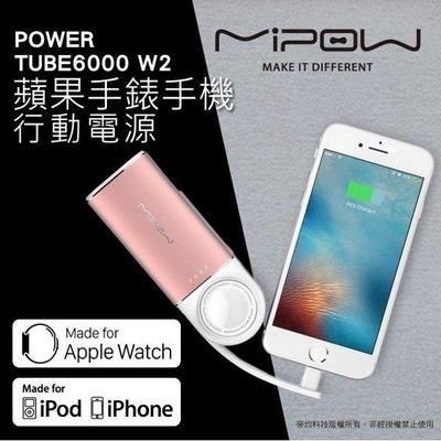 Apple Watch 2 IPOW ...