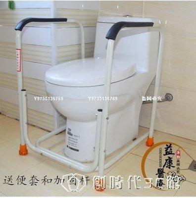 【獨家新品】防滑不銹鋼廁所衛生間扶手老人坐便椅安全孕婦殘疾馬桶助力架丨【全館】丨YJT