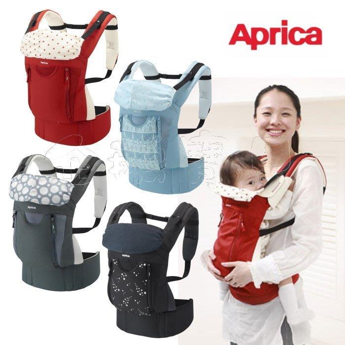 @企鵝寶貝二館@ Aprica 愛普力卡 COLAN BELT-FIT 幼兒腰帶型三方向四用途揹巾/背巾/揹帶