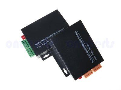 光纖數據機 雙向232 422 485 三合一傳輸器 光纖收發器 資料傳輸 光電轉器 自動化 光纖轉換 單多通用