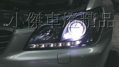 ☆小傑車燈家族☆全新LEXUS IS200 IS300原廠HID專用版R8款黑框DRL燈眉魚眼大燈有實車照
