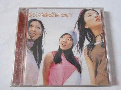二手CD S.E.S  韓國歌手 韓國團體 REACH OUT