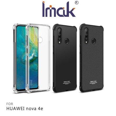 *Phone寶*Imak HUAWEI nova 4e/P30 Lite 全包防摔套(氣囊) 軟殼 TPU套 手機殼 保