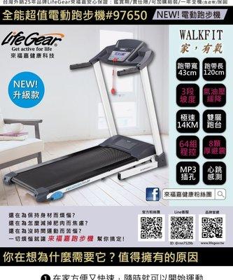 TIG :運動系列:電動跑步機/跑步機 /跑步機/散步機/踏步機/健身/運動/單槓/健身車/踏步機/訓練台/健腹 .