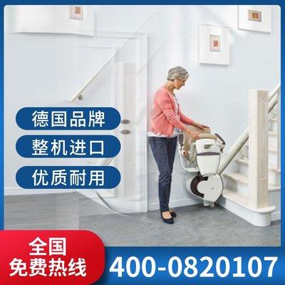 伸縮樓梯進口德國蒂森克虜伯曲線座椅電梯樓梯升降椅老人無障礙爬樓
