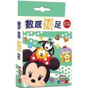 ☆天才老爸☆→【東雨】迪士尼 DISNEY 益智卡牌 數感10足 (TSUM- TSUM系列)