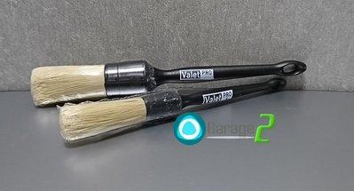 Valet PRO Ultra Soft Chemical Resistant Brush 超軟波麗刷 POLY大小一組