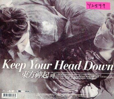 *還有唱片行* 東方神起 / KEEP YOUR HEAD DOWN 二手 Y2597
