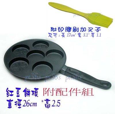『尚宏』紅豆餅烤盤送矽膠刷與叉子 (可做 車輪餅 紅豆餅機 紅豆餅模 紅豆餅爐 煎蛋盤 )