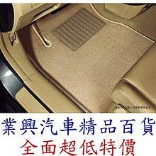 JAGUAR XF 2009-15 豪華平面汽車踏墊 毯面質地 毯面900g (RW13CB)