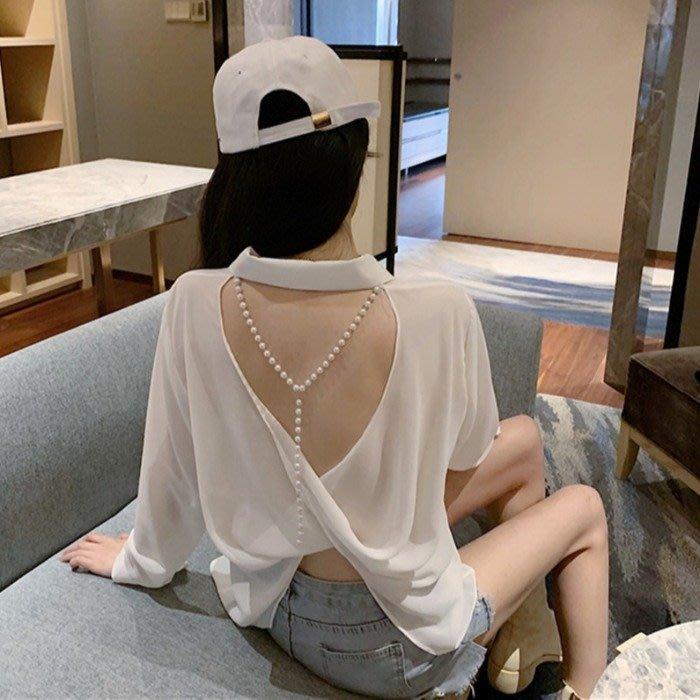 ☆女孩衣著☆小心機露背襯衫2020夏季雪紡衫設計感珍珠鍊條長袖性感鎖骨上衣女(NO.26)