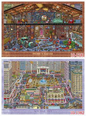 拼圖專賣店 日本進口拼圖 1000片迷路偵探系列拼圖 10-1381 皮埃爾的車庫 /10-1382 新迷宮城市