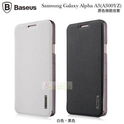 s日光通訊@BASEUS原廠 Samsung Galaxy A3 A300Y倍思原色側翻皮套 超薄側掀保護套