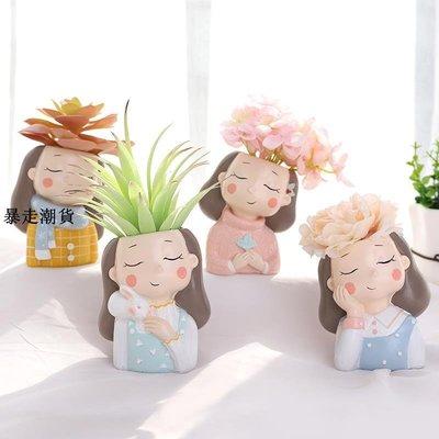 精選 創意可愛少女花環多肉植物花盆個性小女孩辦公室陽臺裝飾盆栽擺件