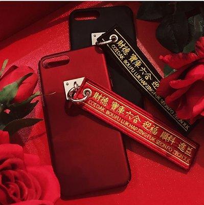 【黑店】原創設計 中國風刺繡織帶裝飾 磨砂手機殼硬殼 iphone手機殼 招財手機殼 手機保護套