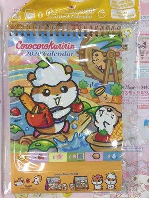 Sanrio Coro Coro kuririn CK鼠 2020年 香港假期 座檯歷曆 連貼紙