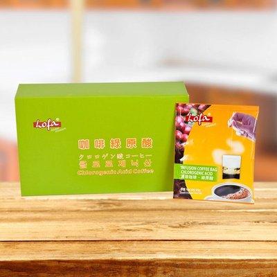 樂發® 濾袋咖啡綠原酸10g*10入...