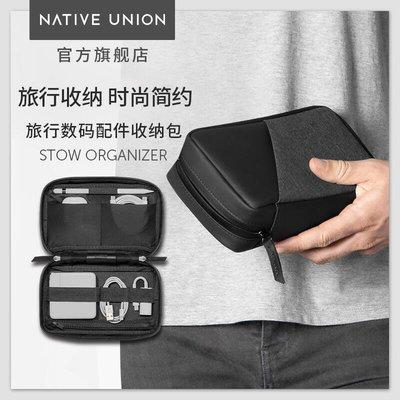Native Union Stow數碼電腦配件整理袋電源數據線便攜旅行收納包~xoe270829