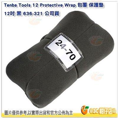 Tenba Tools 12 Prot...