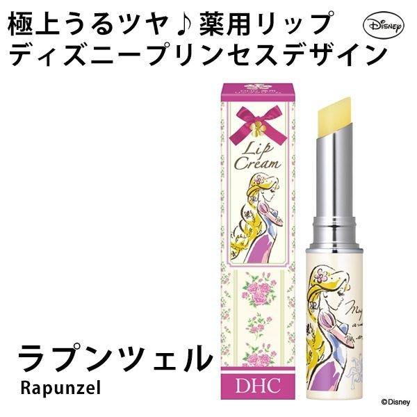 【小糖雜貨舖】日本 DHC 護唇膏 1.5g - 長髮公主款