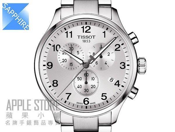 【蘋果小舖】TISSOT 天梭 Chrono XL 韻馳系列計時鋼帶腕表-銀白色 45mm T1166171103700