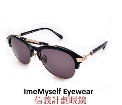 Frency & Mercury sunglasses 10th ann Supremacy Luz del Viaje