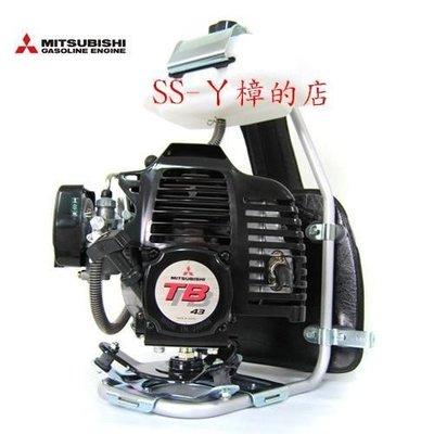 =SS-ㄚ樟的店= (含稅附發票)日本KAAZ VRS400傳動桿三菱TB43引擎背負式軟管割草機--職業機種