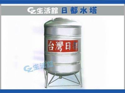 [GZ生活館]亞昌 日都 3000 水塔(市售三噸) 不鏽鋼水塔 白鐵水塔 直徑120 高度250  厚度0.65mm